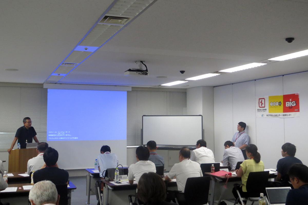 第4回ビジネスマネジメント講座