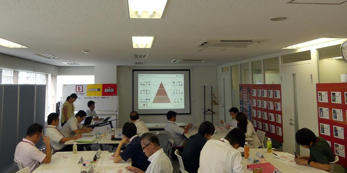 第5回ビジネスマネジメント講座