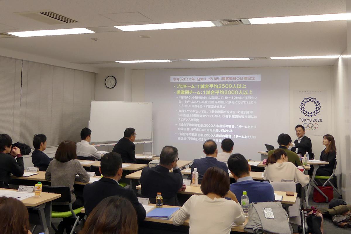 第10回ビジネスマネジメント講座