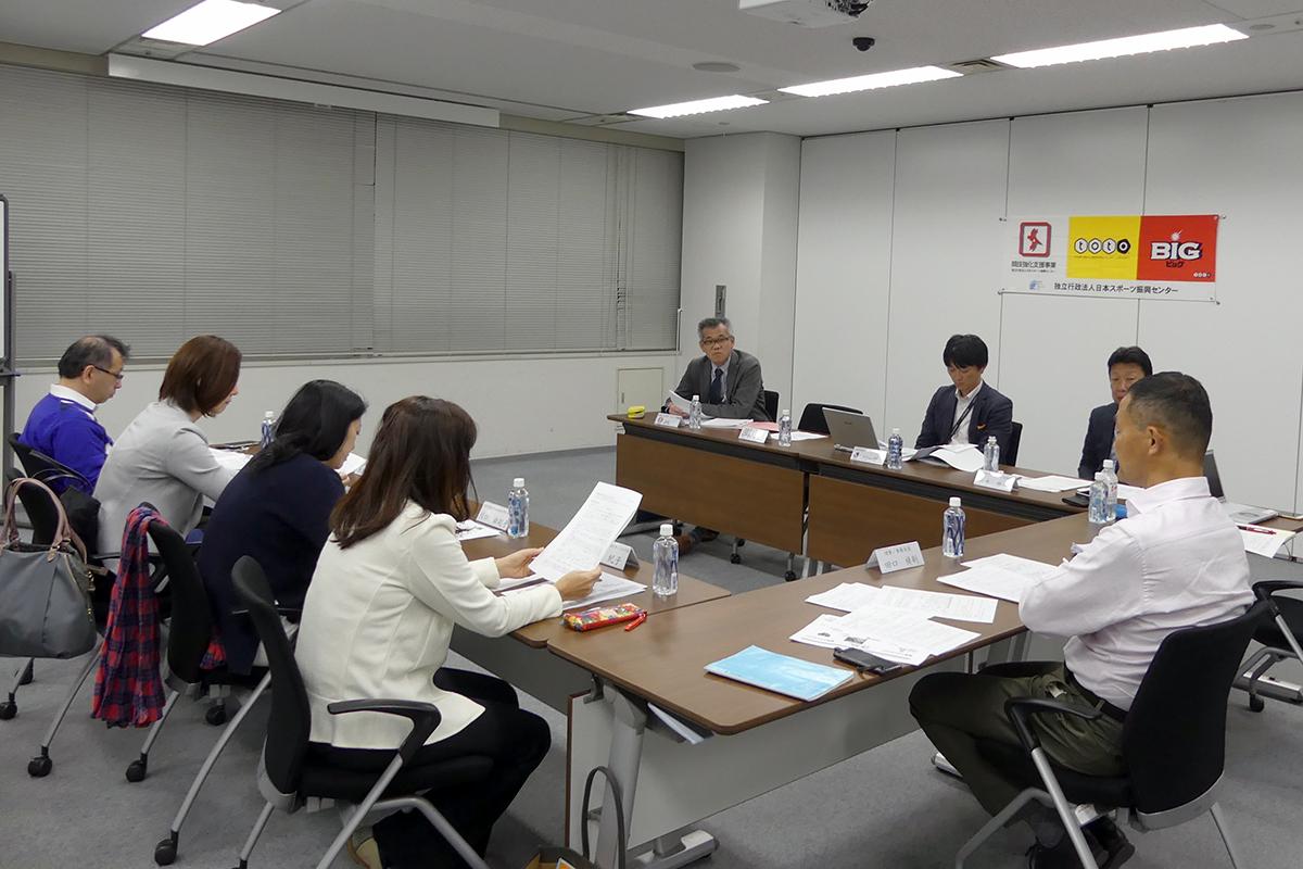 第5回アスリートアディクション対策プロジェクト会議