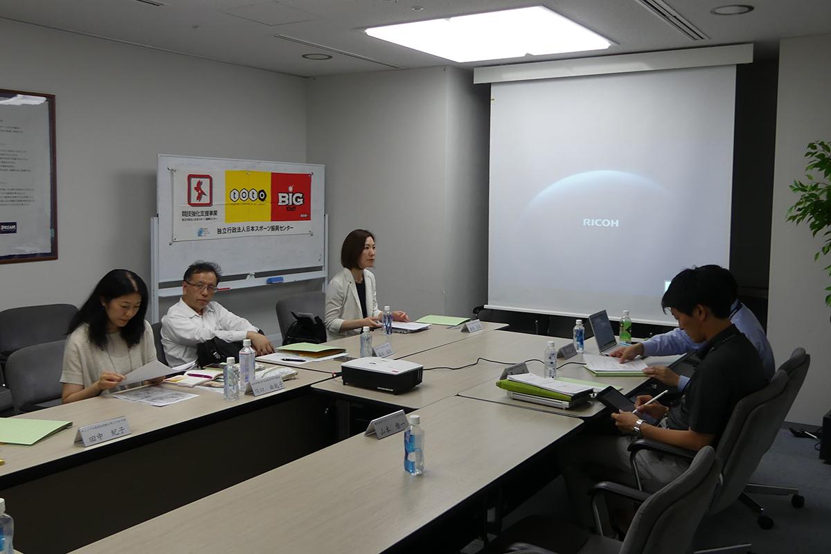 第2回アスリートアディクション対策プロジェクト会議