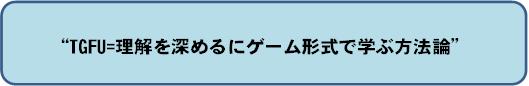 overseassports_74_12