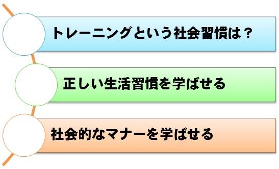 overseassports77_02