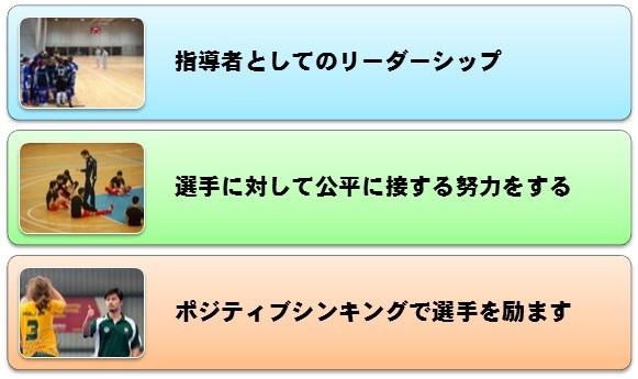 overseassports77_03